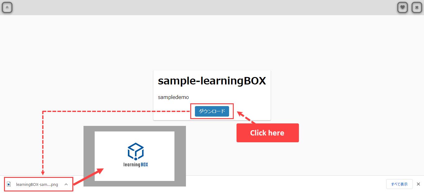 learningBOX-attachment-4