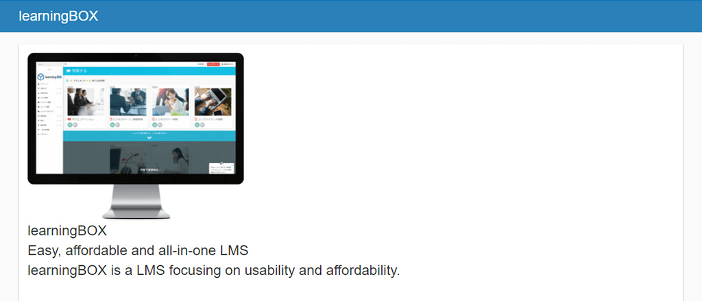 learningbox-web-page-4