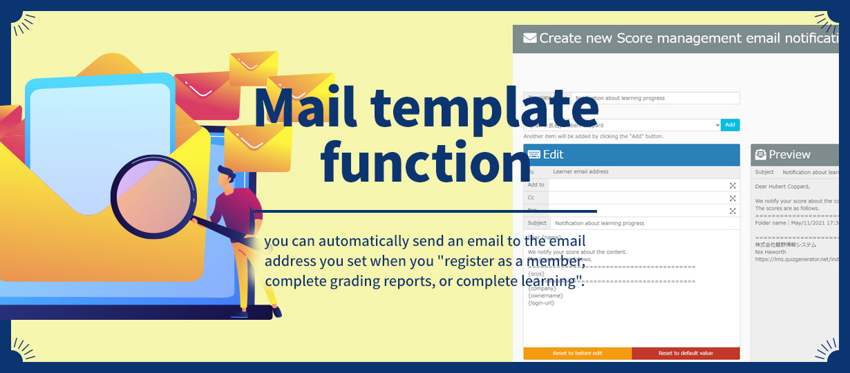 Expanded functionality of email template function