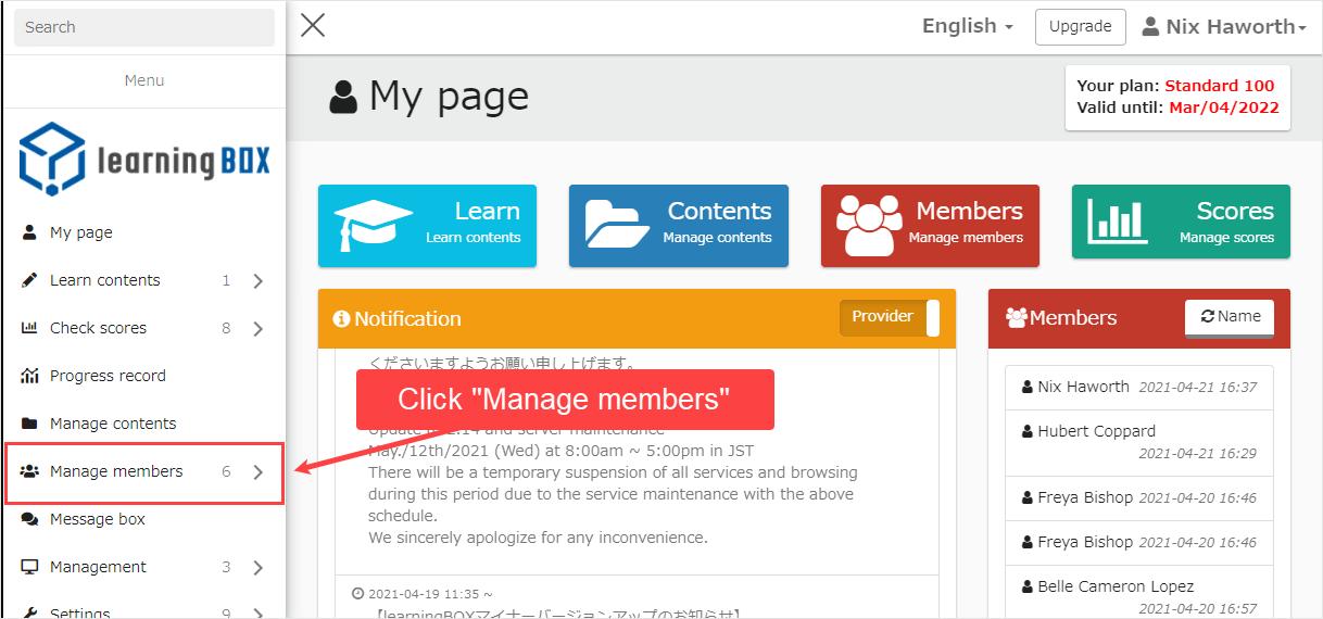 Member management - learning box