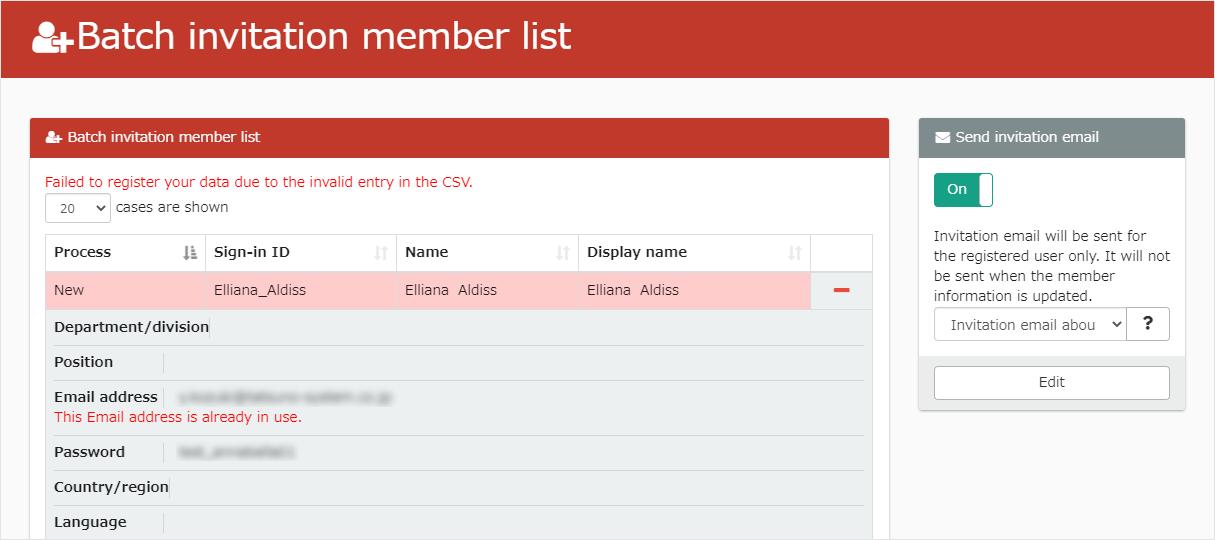 learningBOX-Member registration