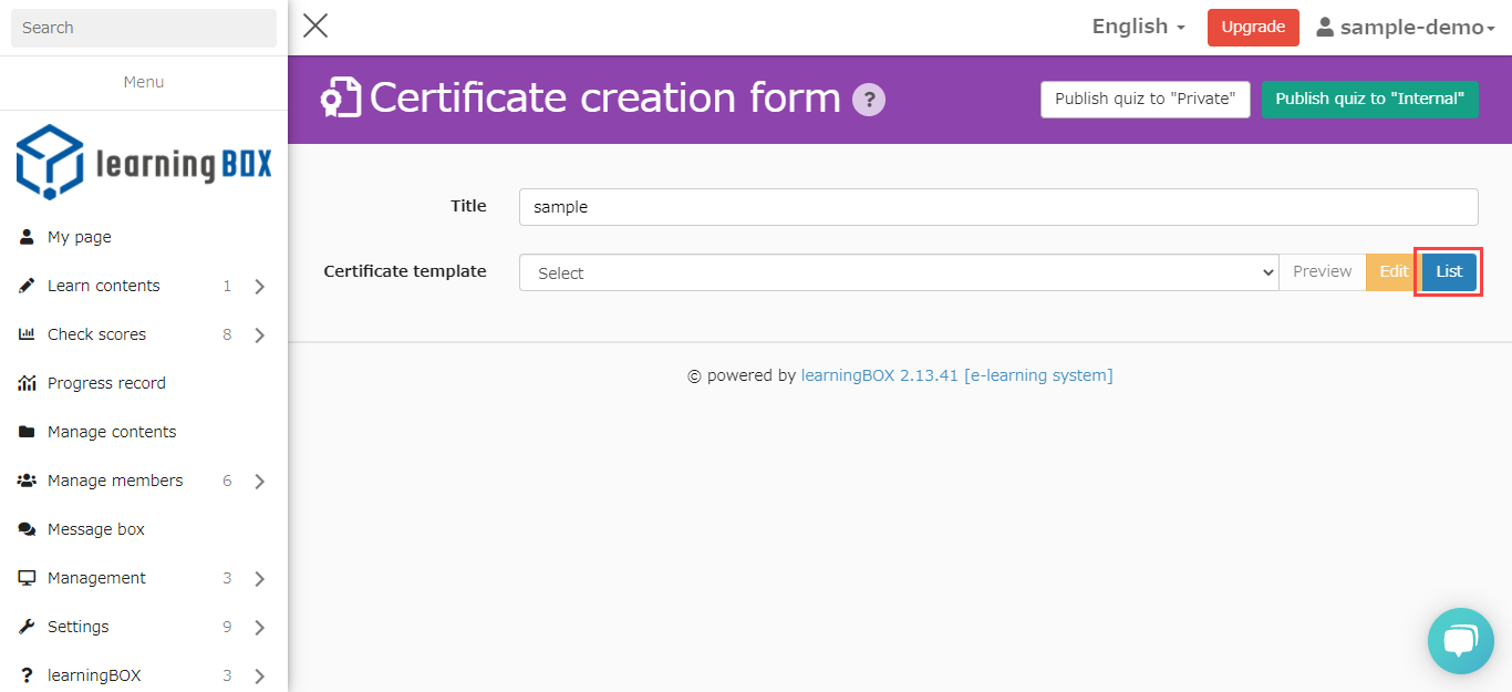 Certificate Creation Form - Create a new certificate