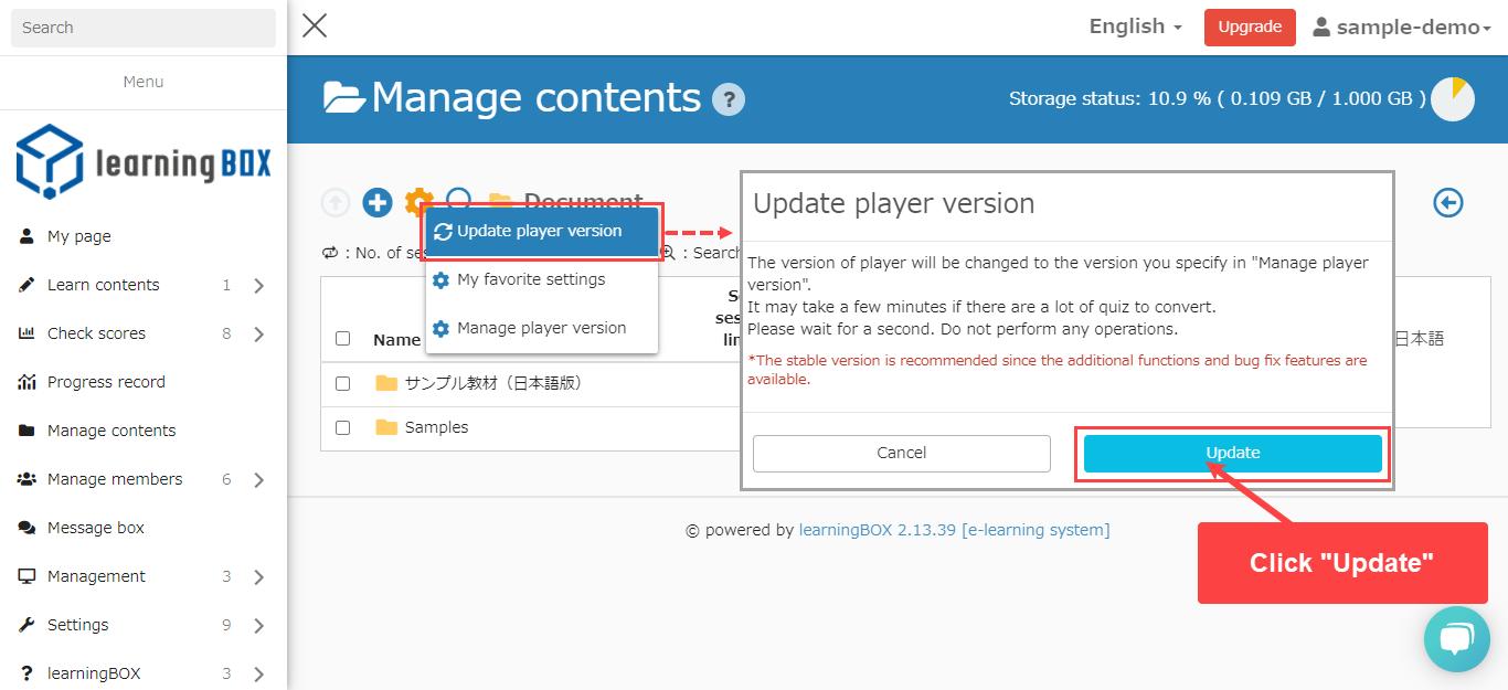 Content Management - Version Update
