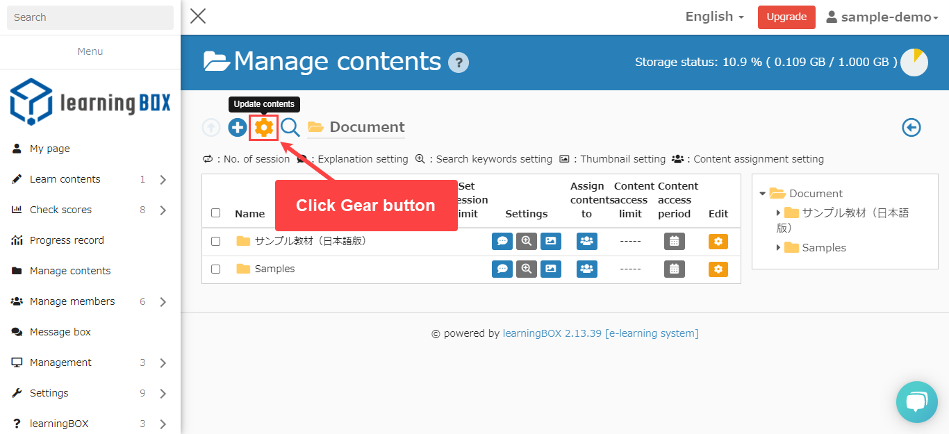 learningBOX-Contents management-Gear button