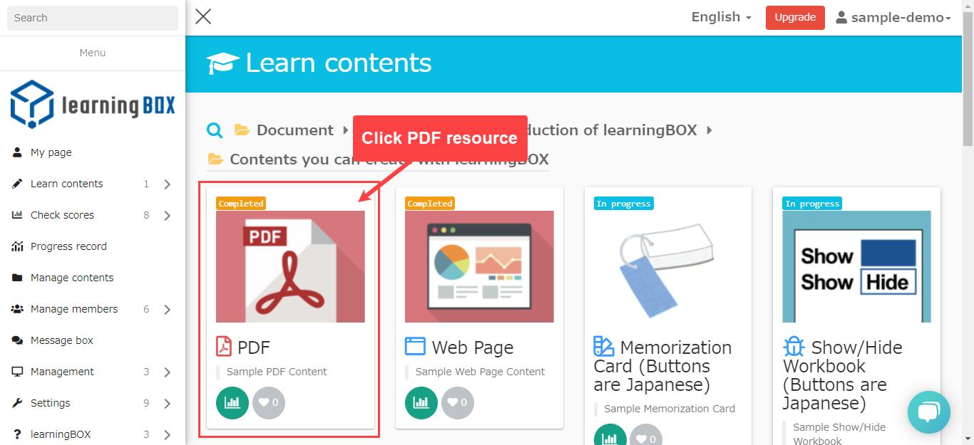PDF teaching materials-learningBOX