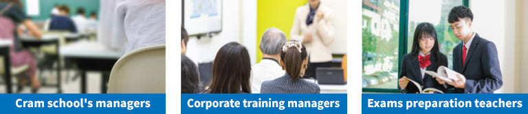 eLearning Learning Grade Management