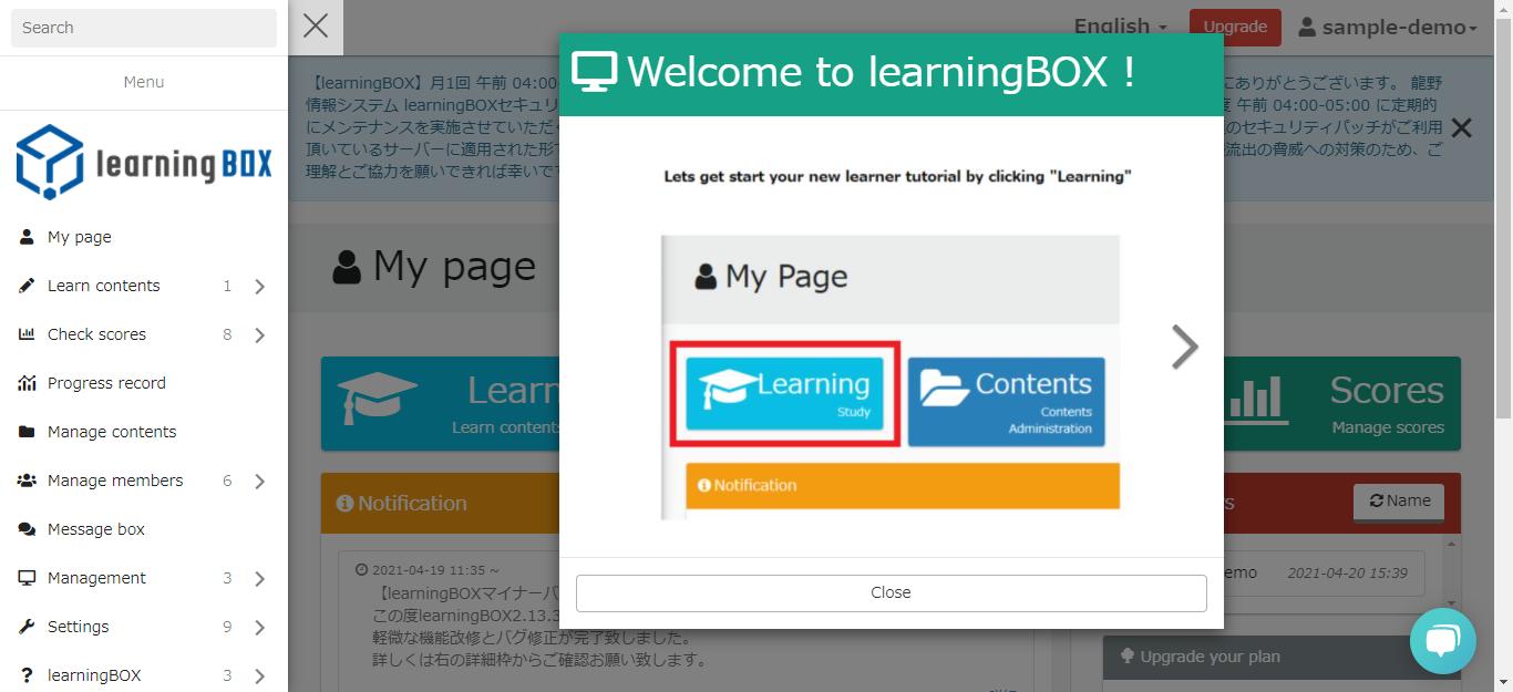 login screen of learningBOX