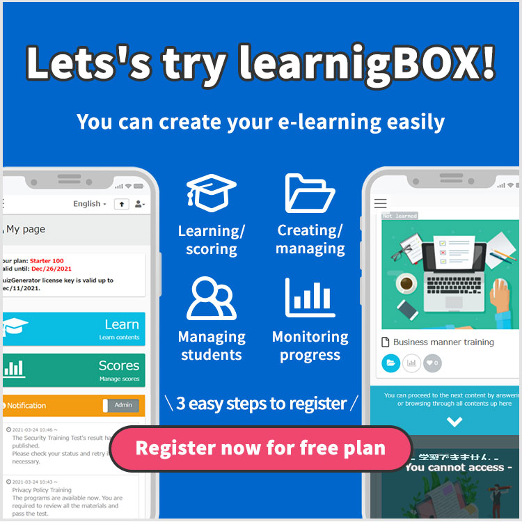 Let's use the learningBOX!