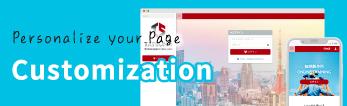Use your original design with design customization!