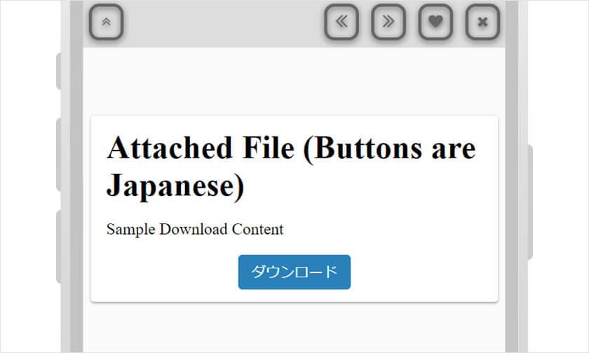 attachment (e.g. to a file)