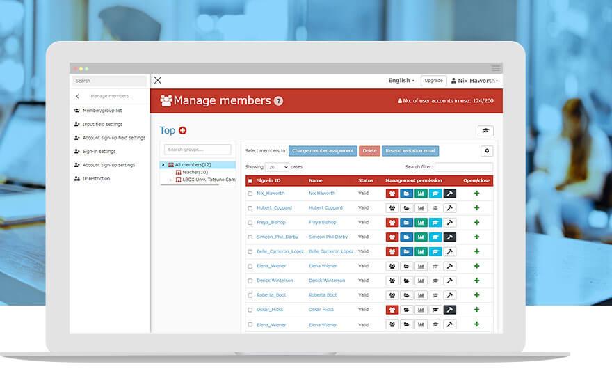 Main screen of member management function