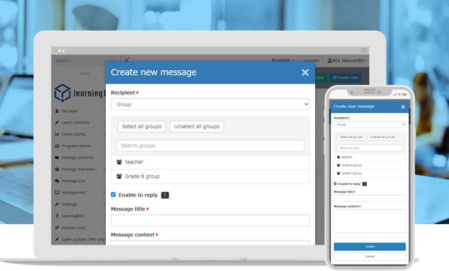 Message Box Main Screen
