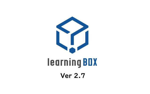 learningbox-2.7