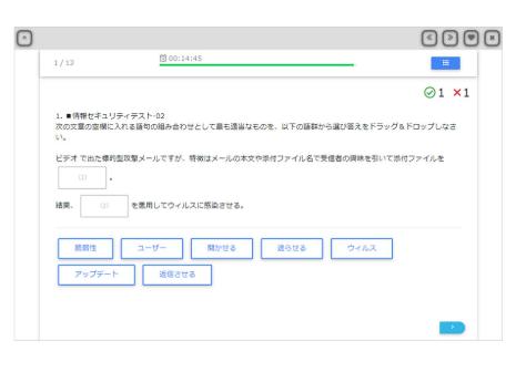 オンライン学習-learningBOXー3