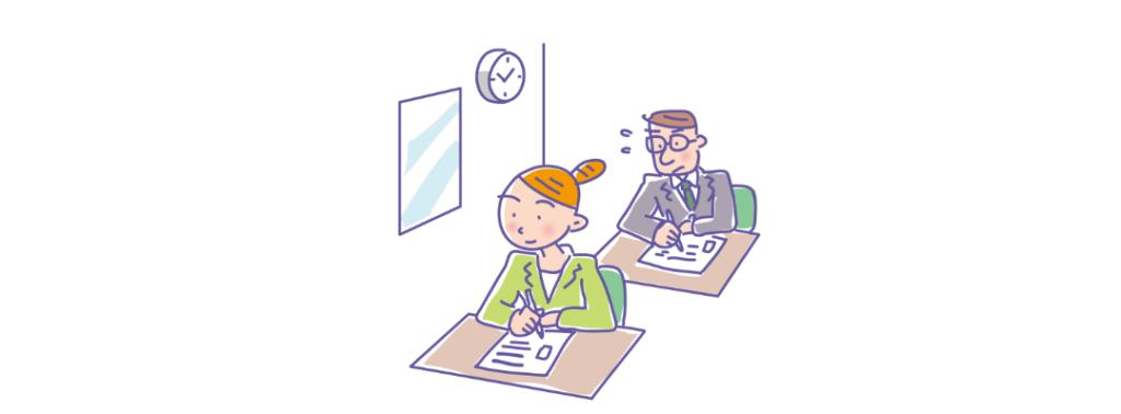 オンライン学習-検定試験