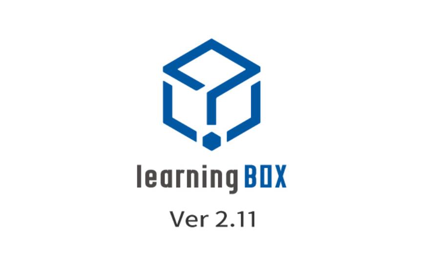 learningbox-2.11
