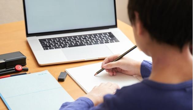 オンライン学習-EdTech補助金
