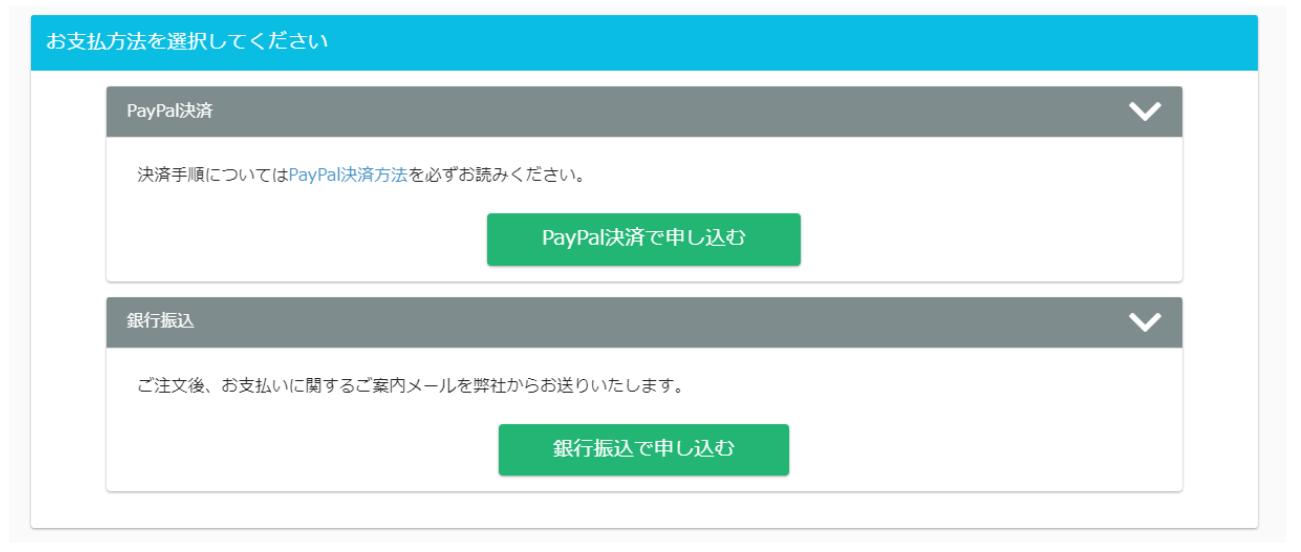 アップグレード-learningBOX-5