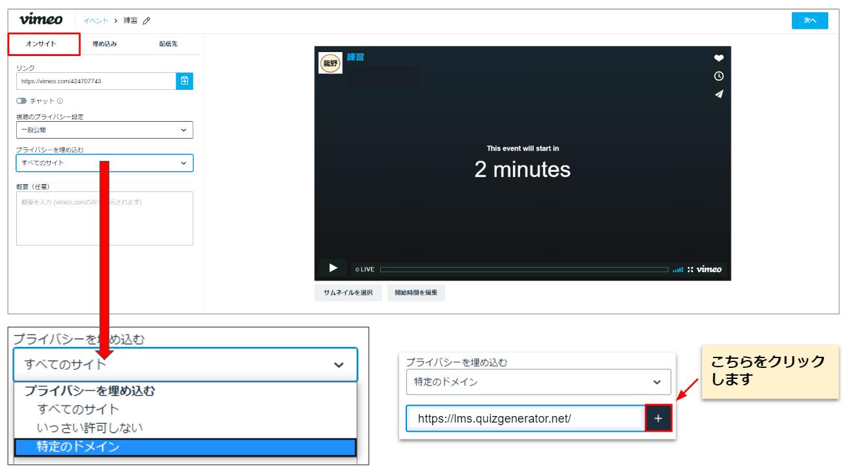 オンライン学習-ライブ動画