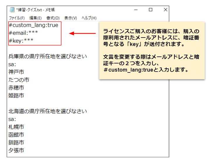 Custom Lang-learningBOX-2