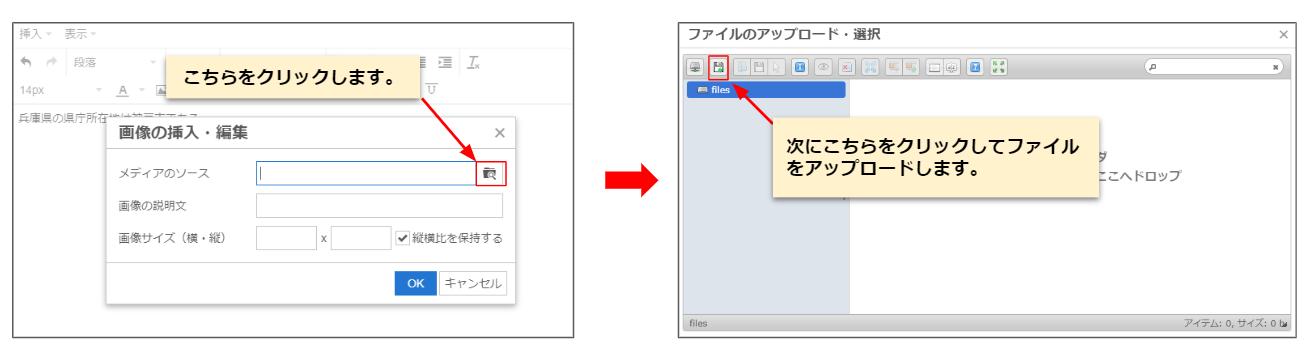 learningBOX-クイズ-画像の挿入