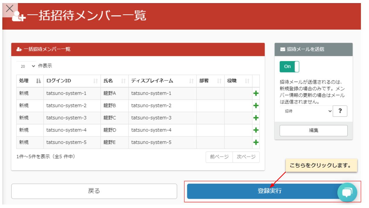 learningBOX-メンバー登録-eラーニング学習システム