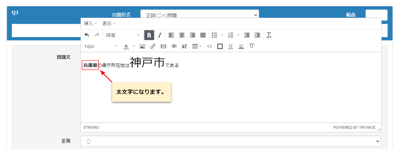 learningBOX-太文字