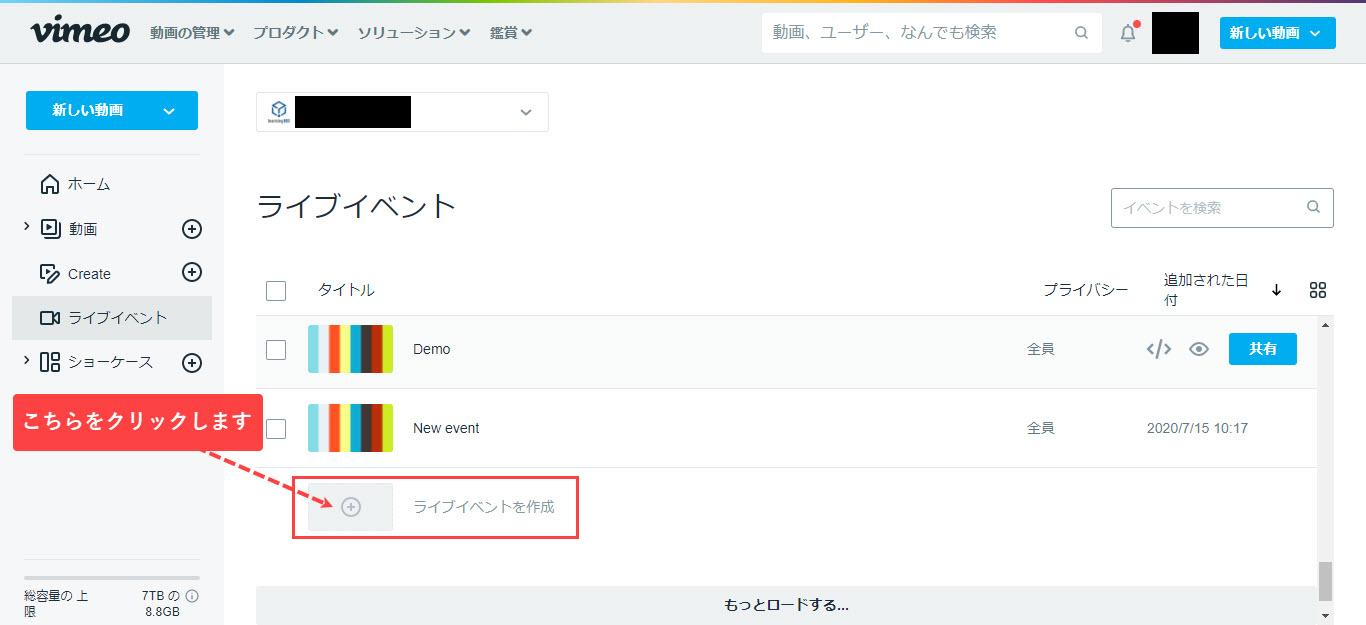 ライブ配信-オンライン学習
