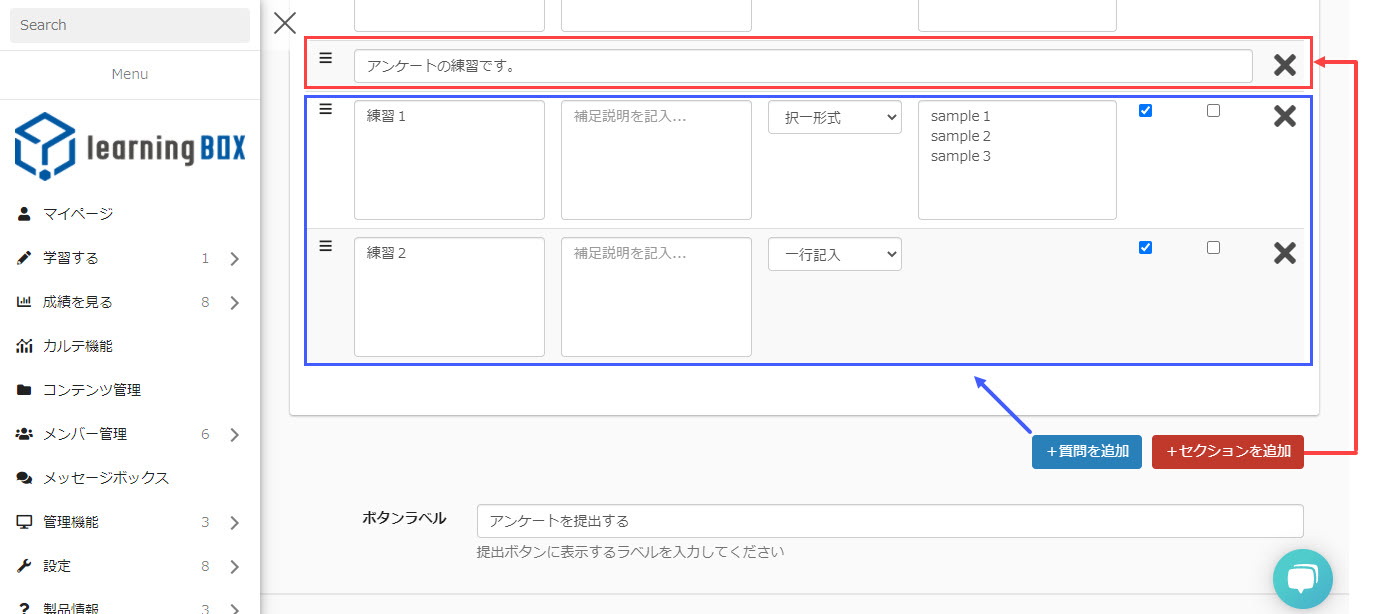 Questionnaire function-learningBOX