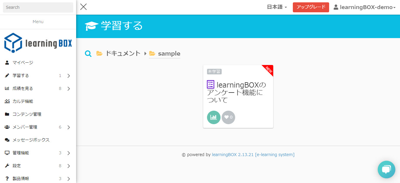 Learning - Survey function