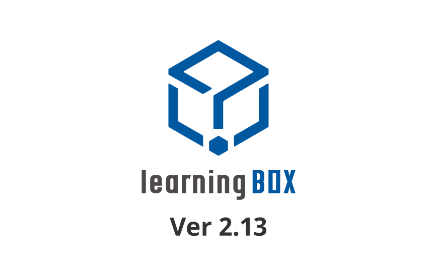 learningbox-2.13
