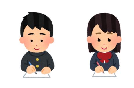 デジタル教科書-学校での活用