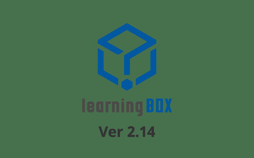 learningbox-2.14