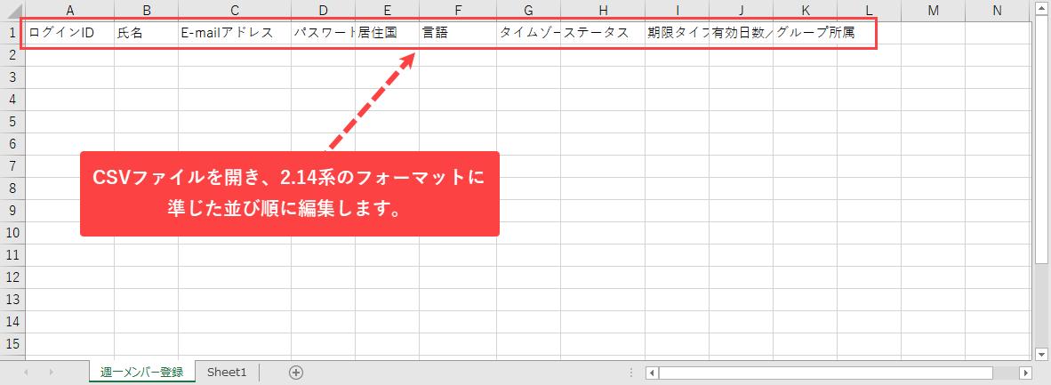 2.14系-learningBOX-csv