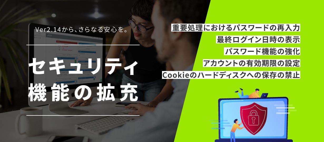 learningBOX-security_214