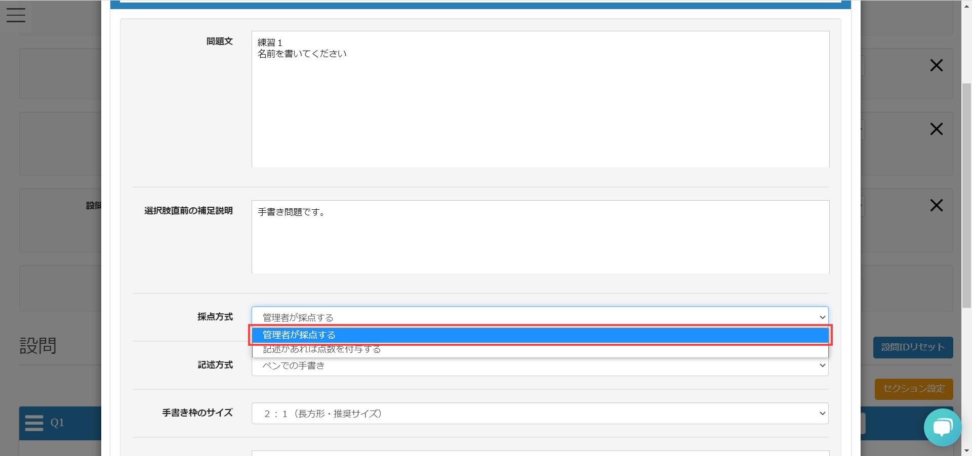 learningBOX-2.15系