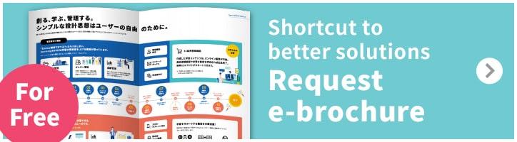 Request e-brochure
